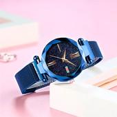 Женские часы на магнитном ремешке. Синие