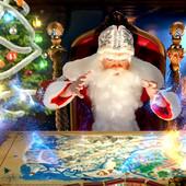 Новинка! 6 часть Карта Деда Мороза - именное видео-поздравление