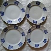 Симпатичные тарелки для второго✓Советское качество✓Новые✓Диаметр 20см