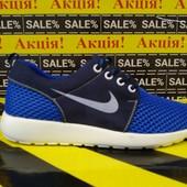 Подростковые, женские кроссовки Nike Roshe Run! Распродажа брендовой обуви