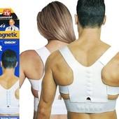 Магнитный корректор осанки для спины. Корсет для спины и коррекции осанки.