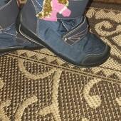 фірмові зимові ботинки