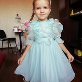 Платье бирюзовое на 4-5 лет