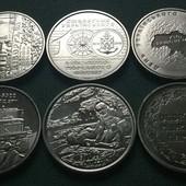 """6 монет: """"кіборги"""", """"флот"""", """"добровольці"""", """"КрАЗ"""", """"на варті життя"""",""""учасникам бойових дій"""""""