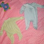 Два  на выбор  на новорожденного