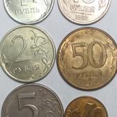 Монета России 6 шт одним лотом !!!