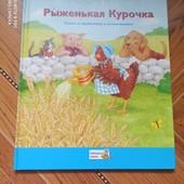 Книги для детей до 3 лет