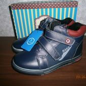 Кожаные деми ботинки р.27-17,5см. УП бесплатно