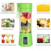 Фитнес блендер Smart juice cup fruits, заряжается USB