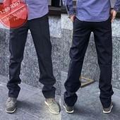 Суперовые модельные брюки