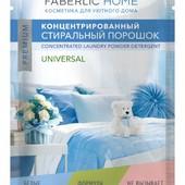 Бесфосфатный концентрированный стиральный порошок нового поколения (faberlic) /УП-10%