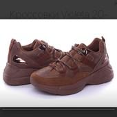 Последние. Невесомые кроссовки 36 р (23,5 см)