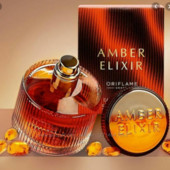 11367Не пропусти!!! Парфюмерная вода Amber Elixir эмбе