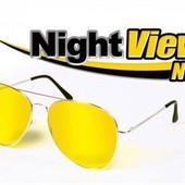 Очки для водителей авиатор Night View glasses Анти фары Антиблик
