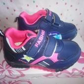 детские кросовки с подсветкой