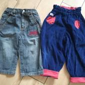 Джинсы и штанишки на мальчика р.86, на 1-3 года