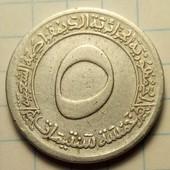 5 сантимов 1970 год Алжир ФАО - Первый четырёхлетний план 1970-1973
