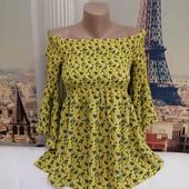 Блуза с рукавами клёш, River Island, размер М-L