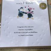 Шикарная открытка с конвертом от Mark&Spencer