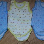Летние боди для малыша 3шт р.68-86
