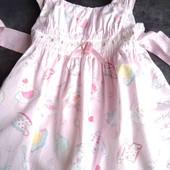Роскошное хлопковое платье