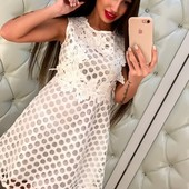 новое!! очень красивое платье с перфорацией размер 42-44