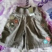 Моднявые шорты новые