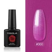 №60 шикарный цвет✓Гель-лаки Coscelia-реклама не нужна✓Новая коллекция✓Реальные фото✓Лоты собираю