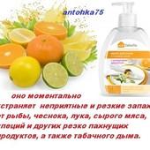 Мыло для кухни устраняющее запахи с цитрусовым ароматом серии дом faberlic