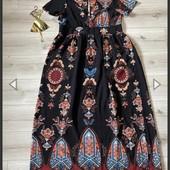 Платье сарафан rose gal 2xl Новое