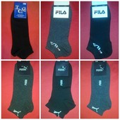 Мужские короткие спортивные носки от 40 размера. Лот - 1 пара на выбор