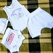 Летний костюмчик, комплект для малыша!от 3-6 месяцев