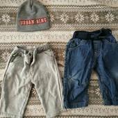 Одним лотом штаны и шапка в подарок