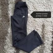 спортивні штани Adidas