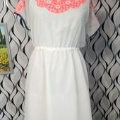 белоснежное платье с оголенными плечиками