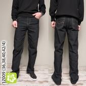 Мужские батальные джинсы !!