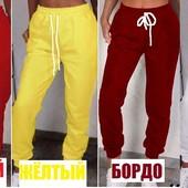 Спортивные брюки .Р-ры 42-50