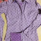 Стильная рубашка Tm Lewin