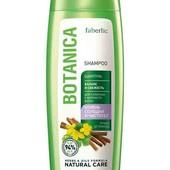 Шампунь «Баланс и свежесть» Botanica (faberlic) Много лотов!