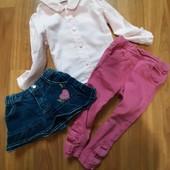 ✔️Супер лот 3 вещи!!! ✔️джинсики, блузочка и юбка-шорты✔️милый и нежный ✔️