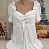 Блуза молочного цвета, Next, размер L.