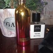 Розпродаж магазину парфюмерії !2-парфуми
