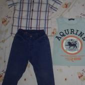 Пакетом одежда на мальчика