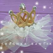Корона на праздник
