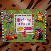 Книга-пазл для малышей.Читайте, смотрите все мои лоты