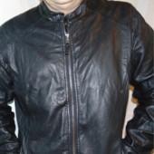 Крута курточка
