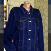 Куртка джинсовая на пышную красу, размер 44/18