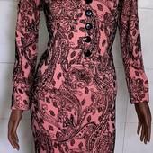 Новое, Платье приталенного кроя с кокетливым V-вырезом р. 46