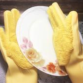 Многофункциональные силиконовые перчатки-щетки для мытья посуды