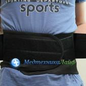 Пояс ортопедический с 4-мя ребрами жесткости Тиса- S